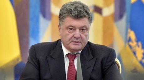 харьков, выступление порошенко, политика, новый кабмин, видео, украина