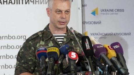 В СНБО озвучили причину вчерашнего взрыва в Донецке