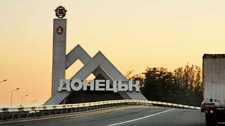 """""""Черная"""" ночь Донецка: на окраинах города мощные бои - есть жертвы среди мирного населения (кадры)"""