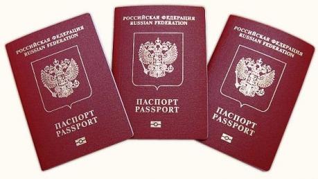 С 1 марта гражданам РФ усложнят въезд в Украину