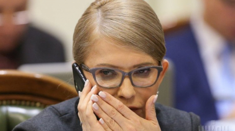 """Тимошенко заподозрили в неоднозначном поступке: """"Не случайно, а по просьбе Путина"""""""