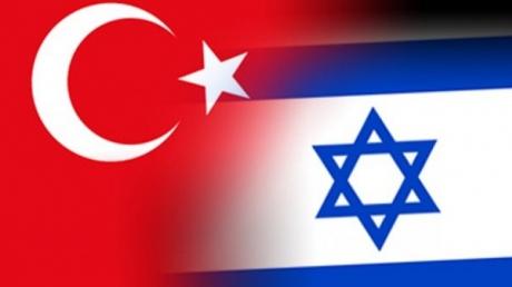 Турция и Израиль близки к заключению союза: Сирия, Россия и Иран могут оказаться под мощнейшим геополитическим ударом