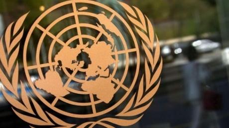 Совбез ООН единогласно осудил заявление Трампа по Иерусалиму