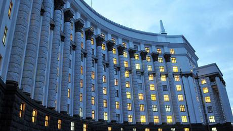 Кабмин назначил Юрия Бойко министром энергетики Украины