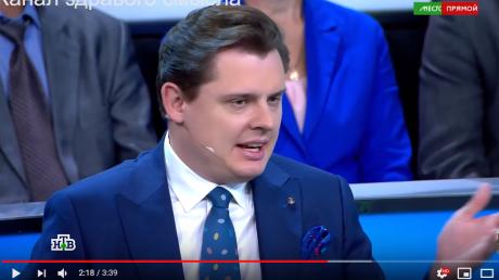 На российском ТВ скандал из-за Украины: видео неудобной правды про автокефалию УПЦ на НТВ возмутило россиян
