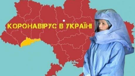 Хроника пандемии коронавируса в Украине за 14 апреля: МОЗ показало последние данные