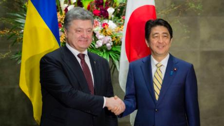 украина, политика, япония, визит порошенко в японию, саммит g7