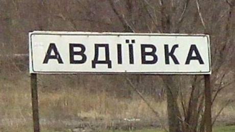 Боевые действия в Авдеевке и Ясиноватой: хроника событий 14.04.2016