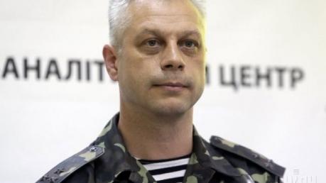 Лысенко: Боевики перебрасывают силы ближе к линии разграничения