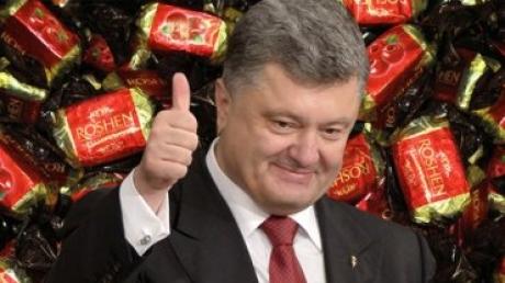 порошенко, рошен, траст, оффшор, политика,  общество