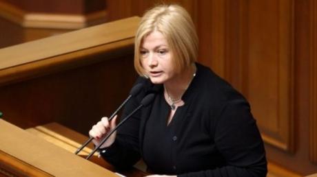 Три года агрессии РФ превратили Донбасс в настоящую зону бедствия: Геращенко анонсировала приезд делегации Европарламента в АТО
