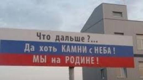 В оккупированном Севастополе уголовников вместо коммунальщиков выгоняют на разбор мусорных завалов курортного города