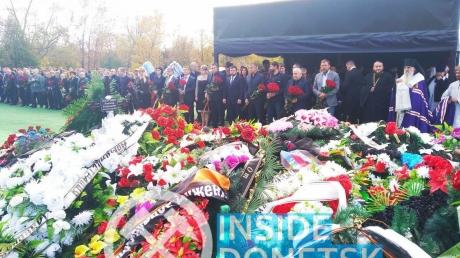 ДНР, восток Украины, Донбасс, Россия, армия, смерть Захарченко, 40 дней