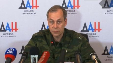 ДНР: Ночью и утром со стороны разрозненных групп велся провоцирующий огонь
