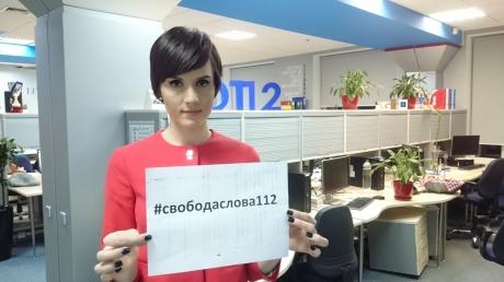 """Нацсовет сегодня вынес очередное предупреждение телеканалу """"112 Украина"""""""