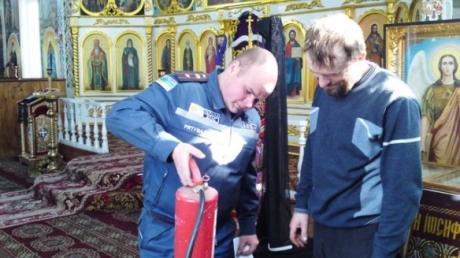 В преддверии Пасхи спасатели совершили проверку пожарной безопасности храмов
