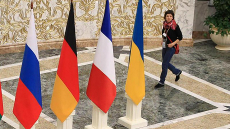 МИД, Украина, Нормандский формат, Политика, Переговоры