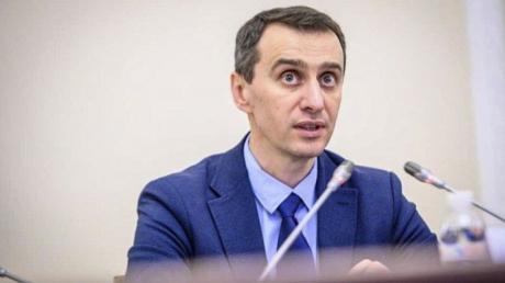 Ляшко пояснил, когда ждать новую вспышку коронавируса в Украине