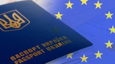 Неизведанная Европа: украинцы за первый месяц безвизового режима активно посещают страны ЕС