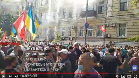 Новая драка между сторонниками Шария и националистами: пророссийские силы закидали файерами под ОП