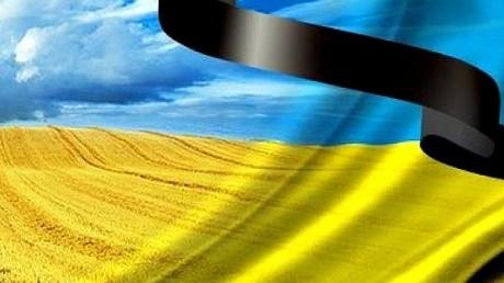 Убитому бойцу ООС Романюку выкололи глаза: новые подробности дикого убийства военного в Днепре - фото