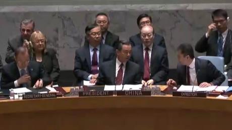 Прямая онлайн видео-трансляция заседания Совбеза ООН 23.02. Введение миротворцев