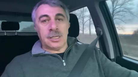 """Доктор Комаровский """"на нервах"""" после визита в Новые Санжары обратился к Зеленскому"""