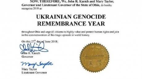 США, политика, Огайо, штат, Украина, голодомор, геноцид