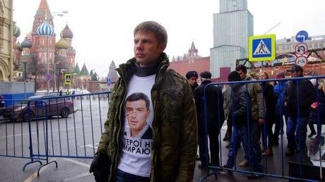 МИД: Украинский консул уже занимается делом задержанного в Москве нардепа Гончаренко