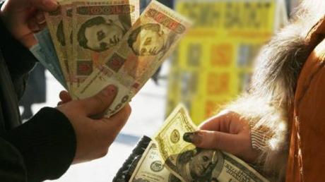 Курс гривны к доллару и евро – 25.02.2015. Хроника событий онлайн