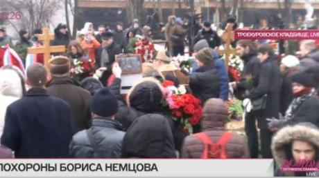 Борис Немцов похоронен в Москве