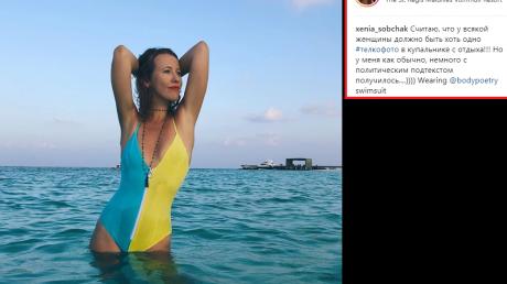 Собчак сфотографировалась в купальнике в цветах украинского флага на отдыхе: фото вызвало громкий скандал в России