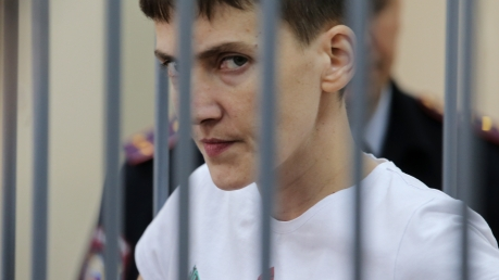 надежда савченко, министерство юстиции, павел петренко, александров, ерофеев, гру