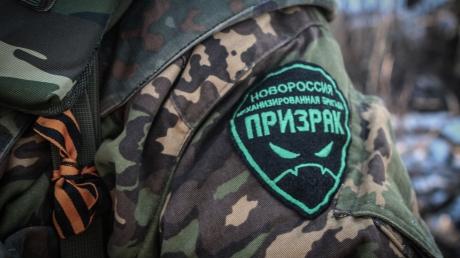"""Поисковая группа нашла захоронение десятков боевиков """"Призрака"""""""