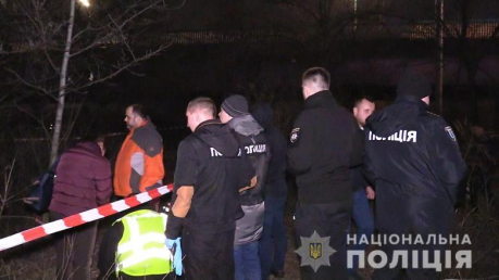 происшествия, убийство, киев, нога, полиция, украина, фото