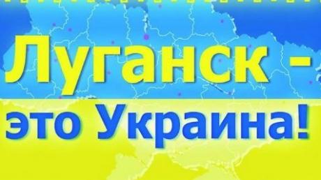 луганск, лнр, день города, жители луганска, украина, донбасс, оккупация, когда в луганске день города, 8 сентября, видео
