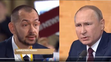 ДНР, Донбасс, Россия, боевики, пропагандисты, пресс-конференция, Путин, Цимбалюк