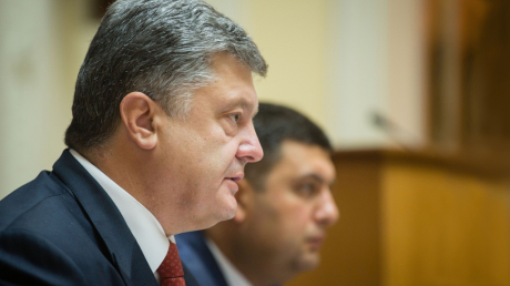 Порошенко, Украина, выборы, политика, видео, гройсман, ЕС, обвинения, конфликт