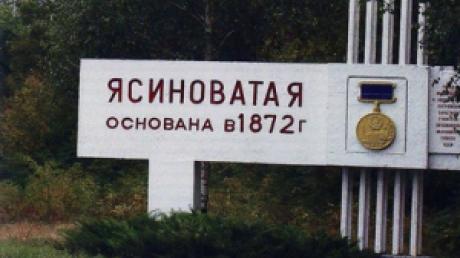 Боевые действия в Авдеевке и Ясиноватой: хроника событий 20.04.2016