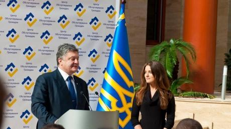 украина, порошенко, марушевская, евромайдан, экономика, общество, одессан