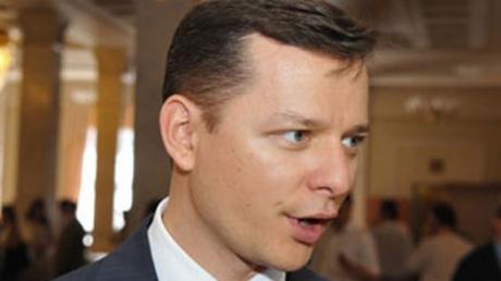 Ляшко: коалиция и Яценюк согласились на отставку Гонтаревой