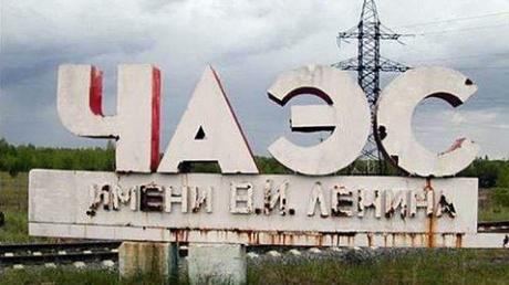 Украинских спасателей подняли по тревоге из-за ЧП на 3-м энергоблоке Чернобыльской АЭС, ликвидировали задымление