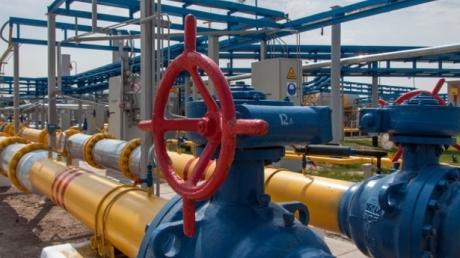 """""""Нафтогаз"""" допустил наблюдателей ЕС к газотранспортной системе Украины - заявление"""
