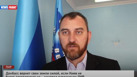 лнр, донбасс, война, эскалация, луганск, ВСУ