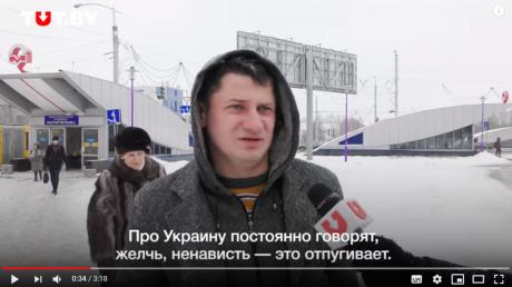 """""""Про Украину постоянно говорят желчь, ненависть..."""" - белорусы поразили Сеть признанием про российское ТВ"""