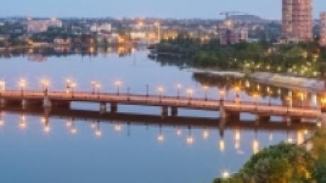 Ситуация в Донецке: новости, курс валют, цены на продукты 19.04.2016