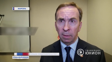 Юбер Файяр, представительство ДНР во Франции, сутенерство, новости, Донецк, Франция