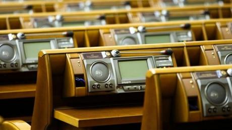 В Верховной Раде ищут взрывчатку - в Парламенте работают пиротехники
