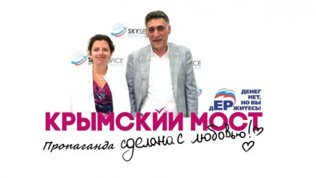 россия, азербайджан, крым, аннексия, симоньян, фильм, мост, скандал