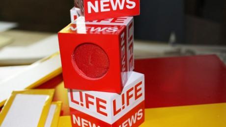 """Нацсовет: мы предложим СБУ запретить въезд в Украину владельцу """"Life news"""""""